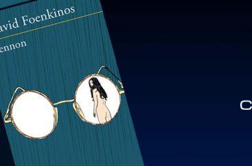 """CONCURSO: Ganadores libro """"Lennon"""" de David Foenkinos"""