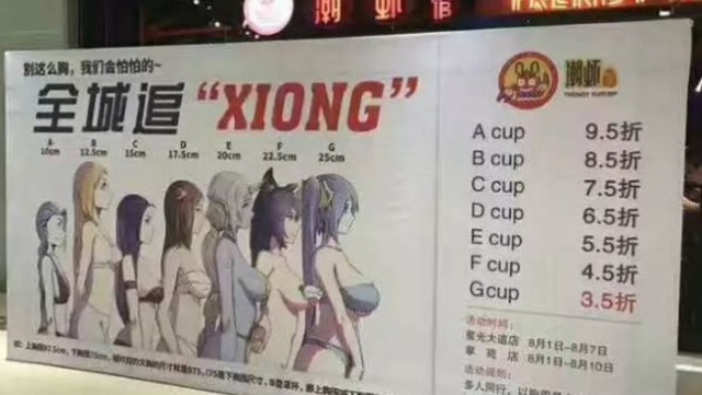 Restaurante chino cobra según tamaño de brassiere