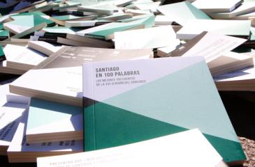 Participa por la colección completa de Santiago en 100 Palabras 2017