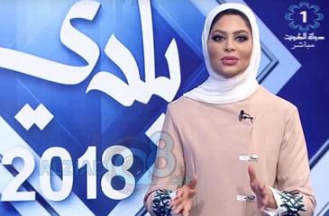 """Presentadora de TV fue suspendida por decirle """"guapo"""" a compañero en plena transmisión"""