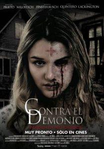 Así Es El Trailer De La Nueva Película De Terror Chilena Contra El