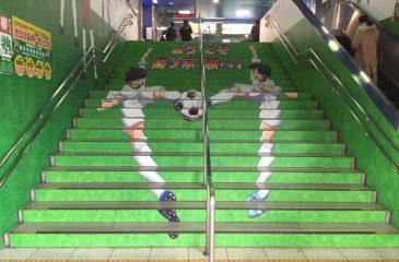 Inauguran museo de los Súper Campeones en el metro de Japón