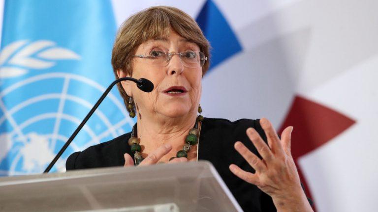 """Michelle Bachelet: """"presencia de mujeres en política garantiza una  democracia mejor"""""""
