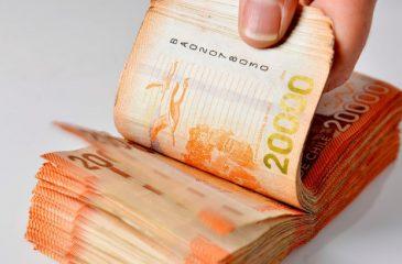 Bono 500 mil pesos btiones web
