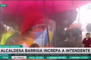 Cathy Barriga Guevara