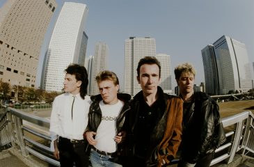 U2 Surrounded By High Rise Buildings In Shinjuku