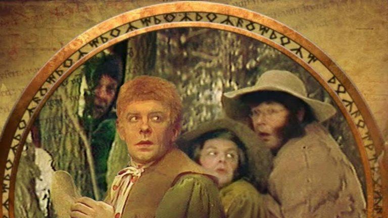 Estrenan Inédita Adaptación Televisiva Del Señor De Los Anillos Creada En Los Años 90
