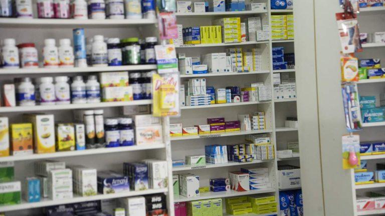 Mariela Formas Cámara De Innovación Farmacéutica