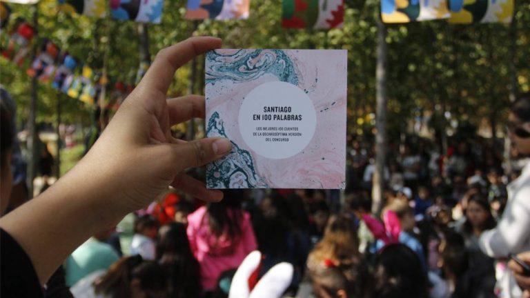 Carmen García Fundacion Plagio